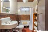 410 Cowles Street - Photo 28