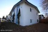1020 Medfra Street - Photo 7