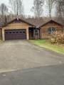 22051 Birch Creek Drive - Photo 2