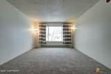 3100 Ward Place - Photo 11