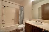 3100 Ward Place - Photo 17