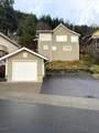 1400 Water Street - Photo 1