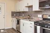 308 Cook Avenue - Photo 3