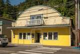1630 Tongass Avenue - Photo 3