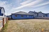 7810 Gate Creek Drive - Photo 32