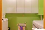 186 Carlyle Way - Photo 23