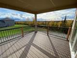 6862 Gateway Drive - Photo 4