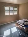 2046 Eastridge Drive - Photo 17