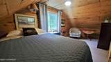 12512 Roundtable Drive - Photo 47