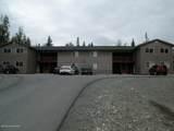 5645 Bogard Road - Photo 4