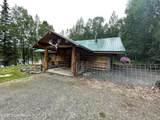 48438 Lake Meadow Lane - Photo 5
