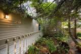 12142 Woodway Circle - Photo 2