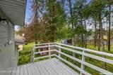 708 Cypress Drive - Photo 5