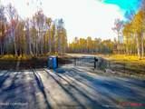 7650 Aileron Circle - Photo 2