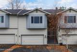 10329 Valley Park Drive - Photo 1