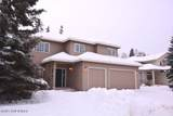 2028 Meander Drive - Photo 3