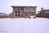 2028 Meander Drive - Photo 4
