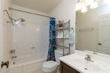 3100 Ward Place - Photo 18