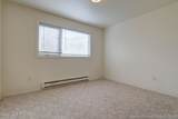 1231 7th Avenue - Photo 13
