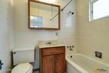 1320 12th Avenue - Photo 20