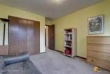 16315 Jackson Hole Court - Photo 16