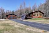 9346 Lake Drive - Photo 2