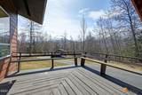 9346 Lake Drive - Photo 38
