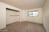 2201 Romig Place - Photo 15