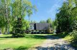 4460 Overby Street - Photo 2
