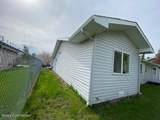 545 Williwaw Drive - Photo 4