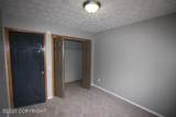 5310 Larkspur Street - Photo 16