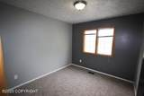 5310 Larkspur Street - Photo 17