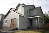 5310 Larkspur Street - Photo 2