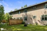 981 Fairview Loop - Photo 42
