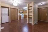 6020 Blackberry Street - Photo 2