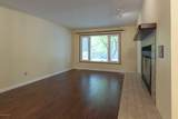 6020 Blackberry Street - Photo 4