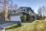 2253 Forest Park Drive - Photo 2