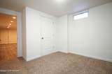 425 Forest Drive - Photo 26