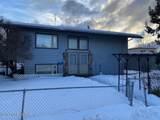 5702 Arctic Boulevard - Photo 1