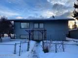 5702 Arctic Boulevard - Photo 2