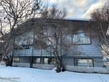 5702 Arctic Boulevard - Photo 3