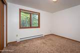 841 Forest Avenue - Photo 21