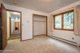 841 Forest Avenue - Photo 24