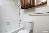 2201 Romig Place - Photo 13