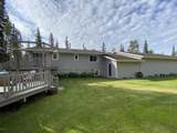 47539 Sunflower Street - Photo 36