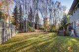 2253 Forest Park Drive - Photo 33