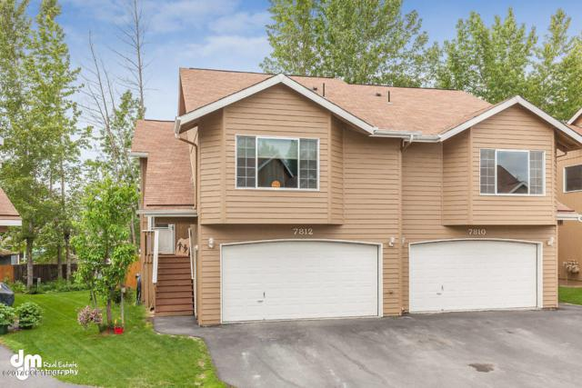 7812 Spruce Street, Anchorage, AK 99507 (MLS #17-10447) :: RMG Real Estate Experts