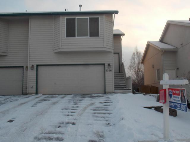 2226 Ridgemont Drive, Anchorage, AK 99507 (MLS #17-19107) :: Core Real Estate Group