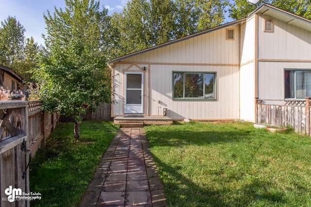 220 Orange Leaf Circle, Anchorage, AK 99504 (MLS #19-16009) :: Core Real Estate Group