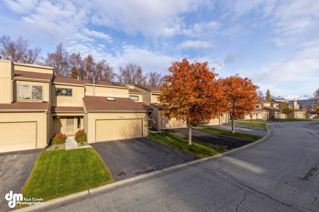 2380 Innes Circle, Anchorage, AK 99515 (MLS #19-17591) :: The Adrian Jaime Group | Keller Williams Realty Alaska